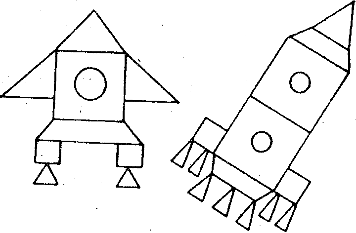 Рисунки из фигур фото 116