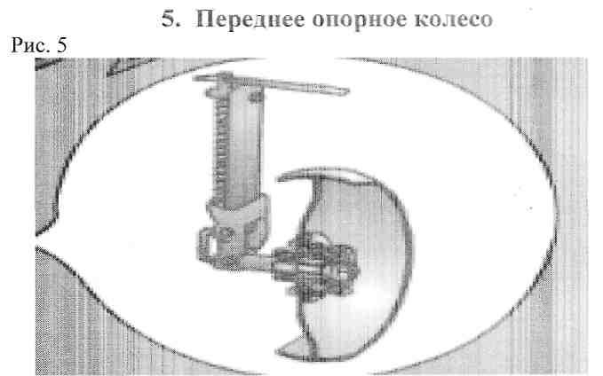 Опорное колесо на плуг своими руками 62