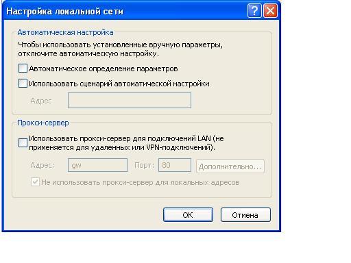 Анонимайзер, веб-прокси работают все сайты, включая ВКонтакте, Одноклассники и YouTube HideMy.name ex hideme.ru
